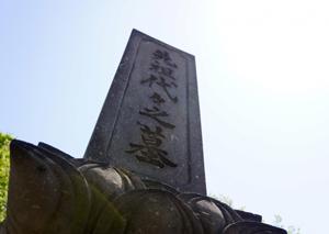 お墓の彫刻文字